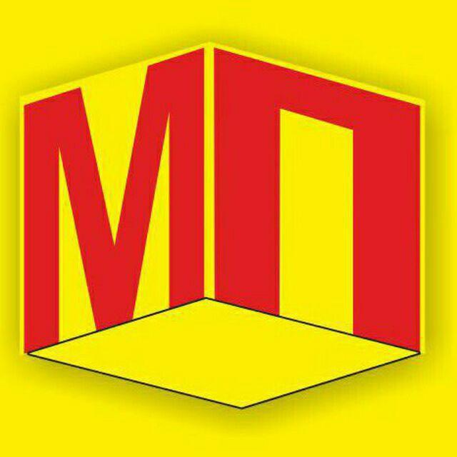логотип МП